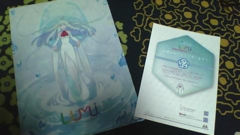 LUMiさんのクリアファイル