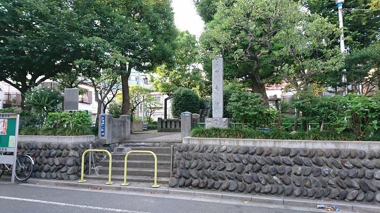 04 妙亀塚全景