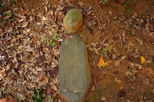 09 常名天神山古墳 離れ小島状マウンドの石造遺物