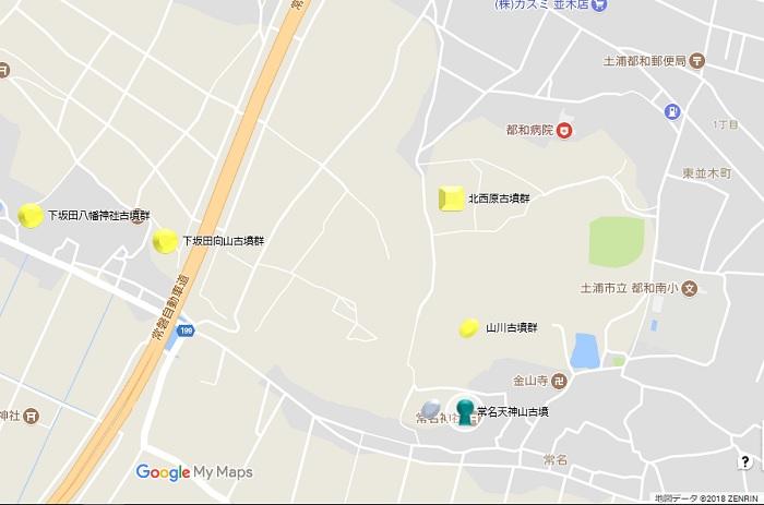 常名天神山古墳地図
