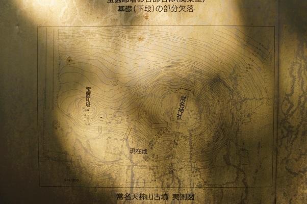 05 常名天神山古墳解説板実測図