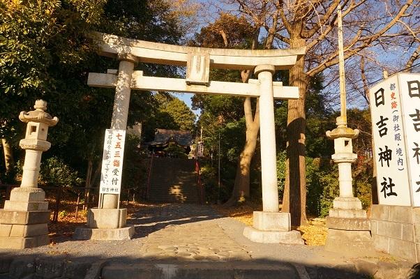 01 拝島日吉神社