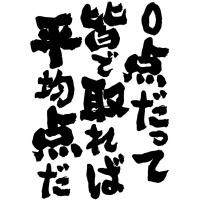 fc2blog_20171130133705676.jpg