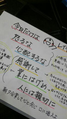 gokai3.jpg
