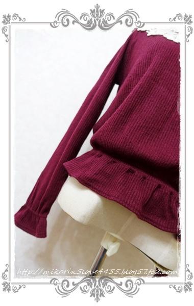 1126ビジュー釦付レース襟PO(ワイン)裾