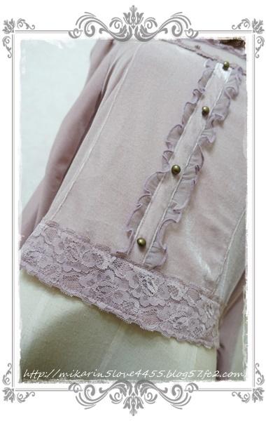 1126チョーカー付ベロアPO(淡ピンク)裾