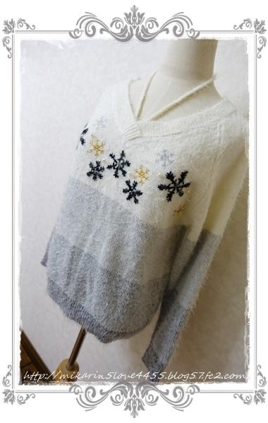 1201雪チャーム&刺繍入ニットPO(グレー)2