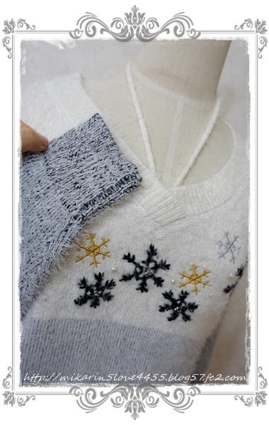 1201雪チャーム&刺繍入ニットPO(グレー)袖