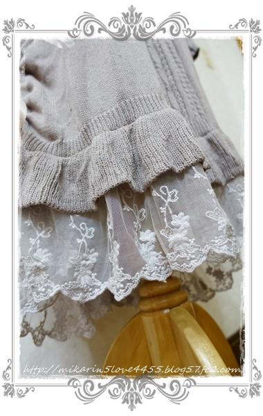 1201ジレ付ロングニットカーデ(淡ピンク)裾