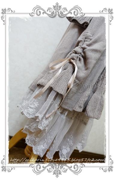 1201ジレ付ロングニットカーデ(淡ピンク)裾ドロスト