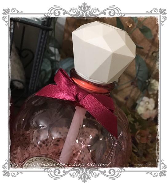 1231香水瓶加湿器アップ