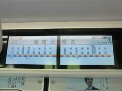 車内案内LCD