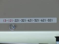 運転台編成番号表記