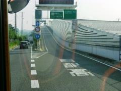 首都高新都心【入】・下り一般道から高速への入口分岐