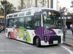 すみまるSDG-HX9JLBE・3色予備車