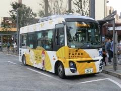 すみまるSDG-HX9JLBE改 電気車両