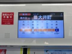 6020系・LCD