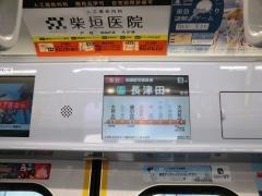 6000系・LCD