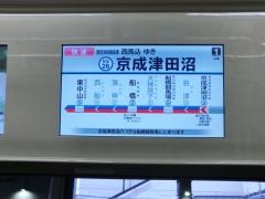 車内案内用LCD