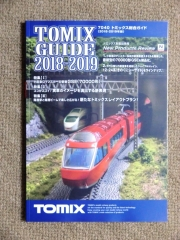 TOMIXカタログ2019