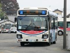 3006号車