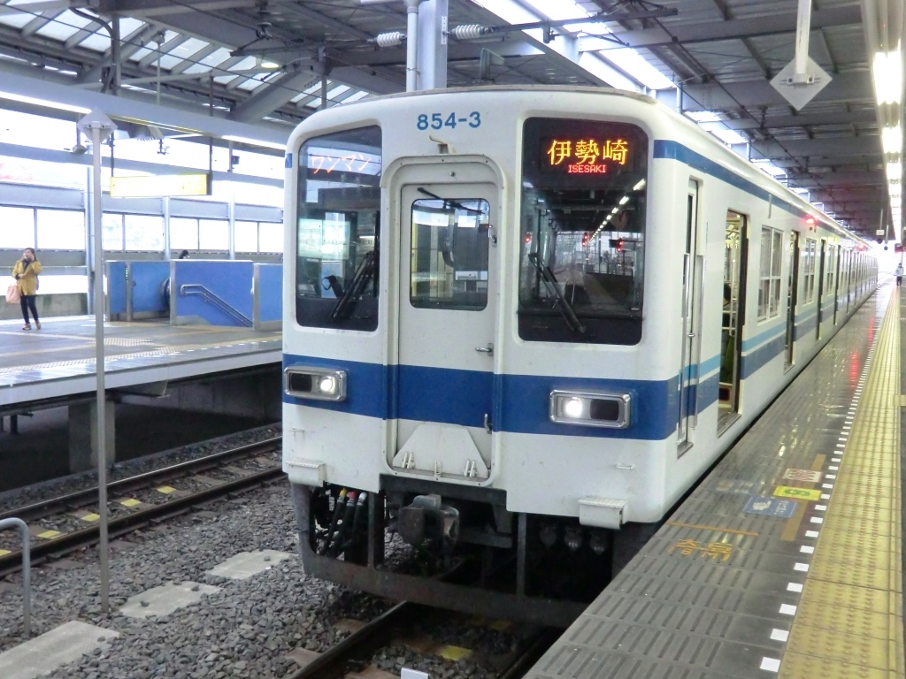 313E.jpg