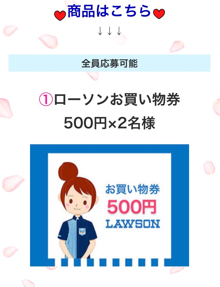 fc2blog_2017050822580789e.jpg