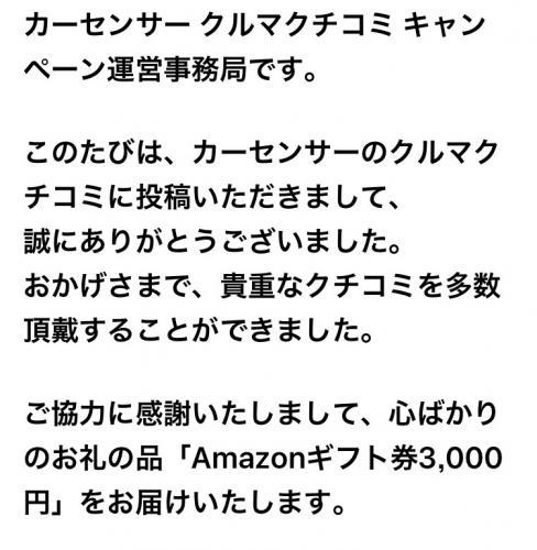 fc2blog_20171001011917184.jpg