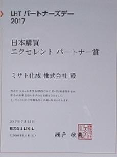 IMG_20171004_125707.jpg