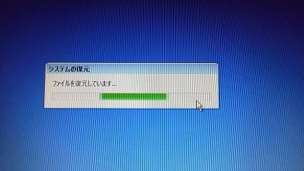 2017120221140001.jpg