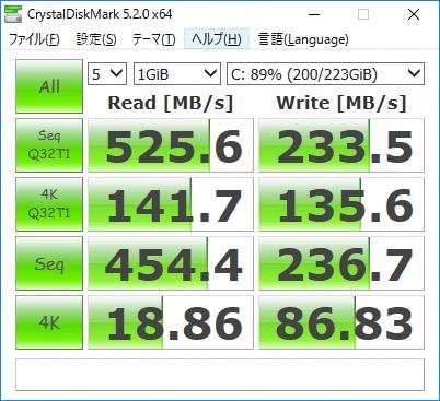 20170609-Intel25inSSD.png