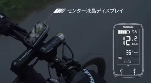 Xm12.jpg