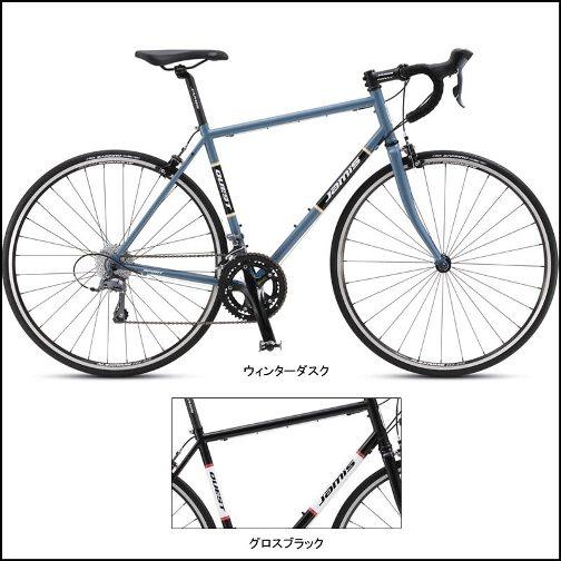 jam-quest-sp-jp.jpg