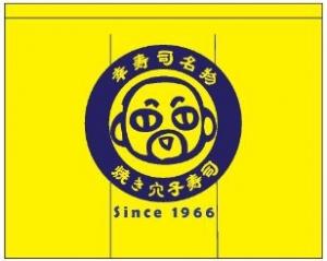 miyakodama19