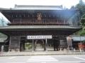 20171011久遠寺正門