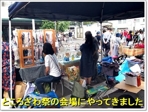 20171008_012.jpg