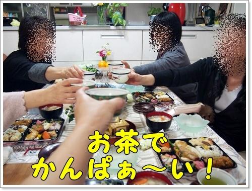 20171130_065.jpg