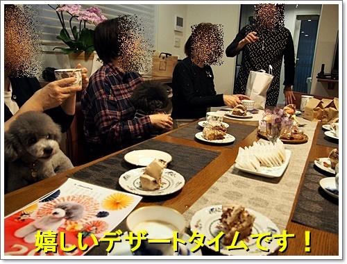 20171215_177.jpg