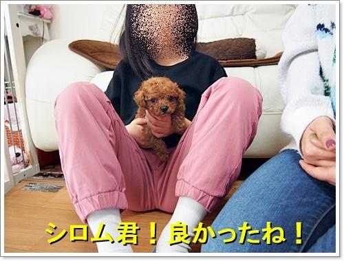 20180121_050.jpg