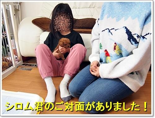 20180121_052.jpg