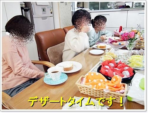 20180203_097.jpg