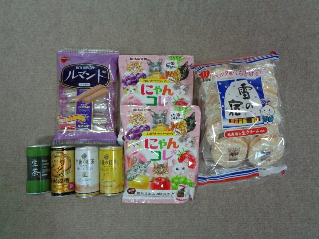 gokifu0068.jpg