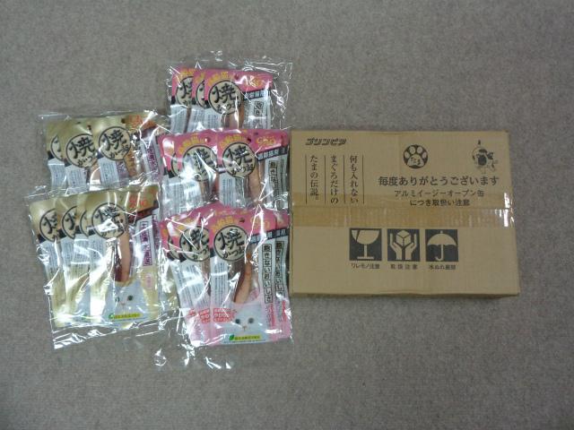 gokifu0080.jpg