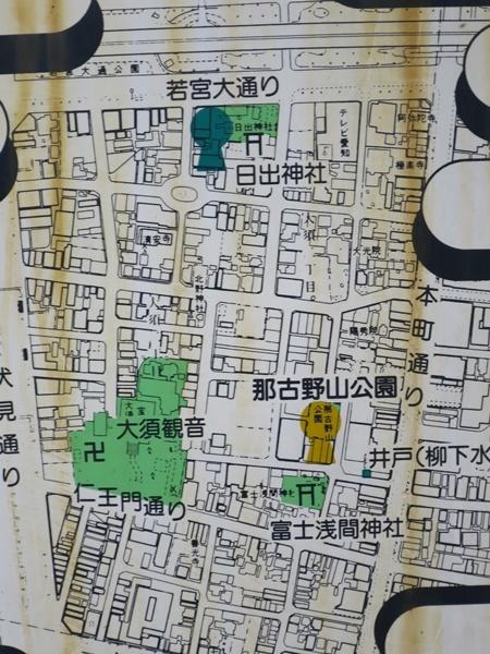 大須の町⑤