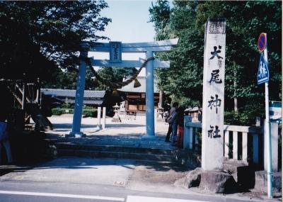 岡崎市 犬尾神社2
