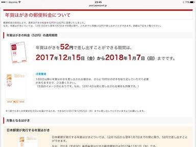 20171124235040409.jpg