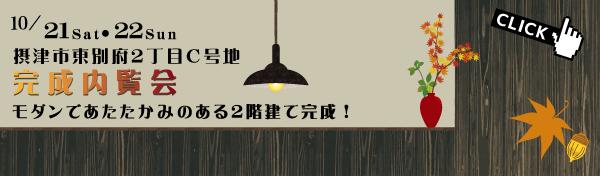 title-m.jpg