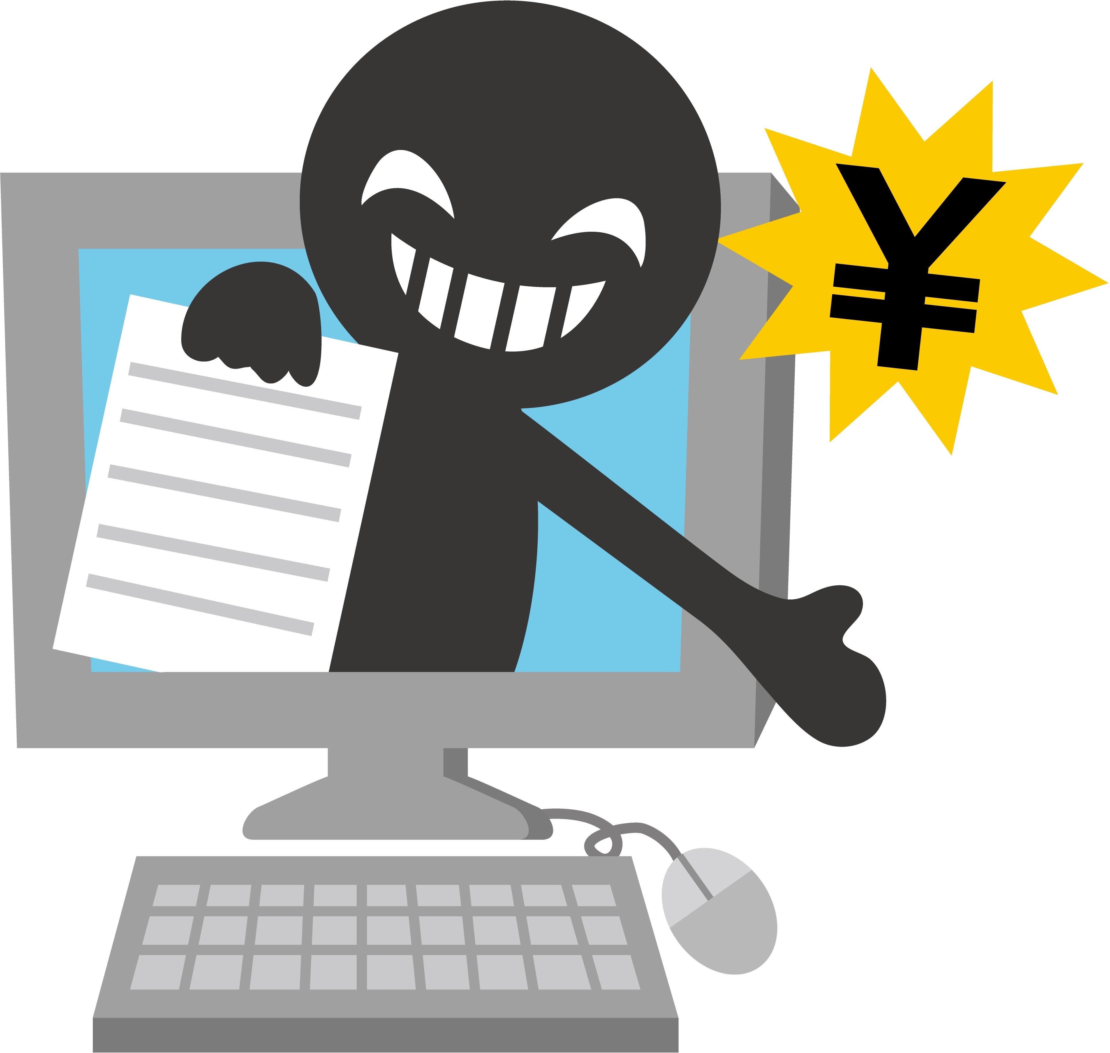 詐欺 恫喝 注意!!  まずはネットで調べる