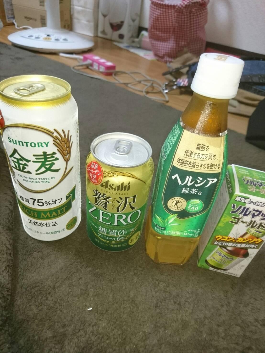 金麦・贅沢・ヘルシア・ソルマック