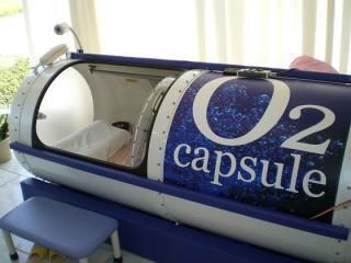 午前中の出来事③ 酸素カプセル